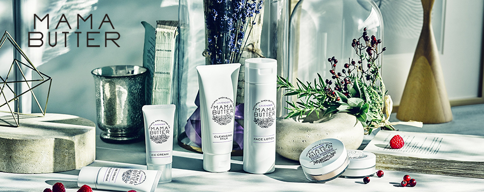 株式会社ビーバイ・イーのファンサイト「BbyE Organic&Natural Cosmetics」