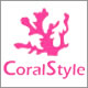 Coral Style ファンサイト