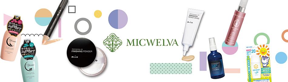 株式会社ミックウエルヴァのファンサイト「☆ナチュラル&オーガニック☆ ミックウエルヴァのファンサイト」