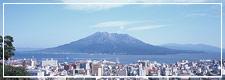 九州で遊ぼう
