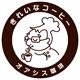 「きれいなコーヒー」オアシス珈琲