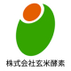食改善で真の健康をお届けする。玄米酵素ハイ・ゲンキ公式ファンサイト/モニター・サンプル企画