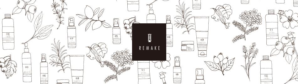 株式会社夢人のファンサイト「美REMAKEα公式ファンサイト」