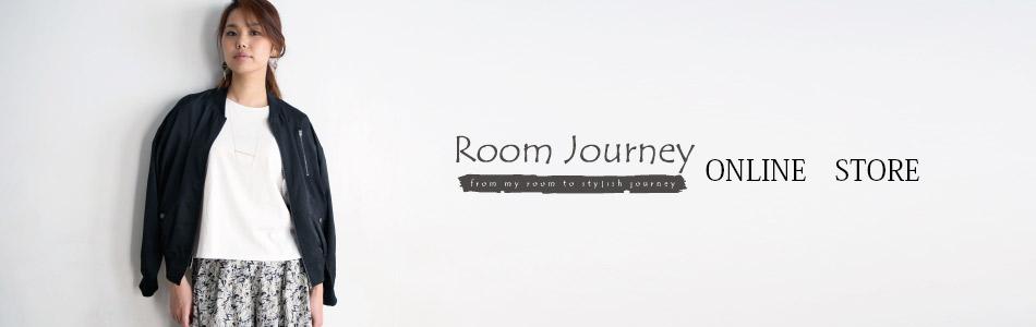 Room Journey(ルームジャーニー)のファンサイト「Room Journeyのファンサイト」