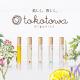 日本のオーガニックパフューム&コスメ tokotowa organics