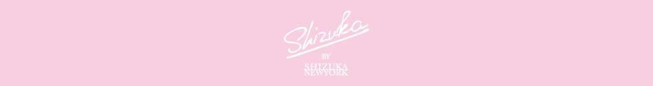 Shizuka BY SHIZUKA NEWYORKのファンサイト「Shizuka BY SHIZUKA NEWYORK」