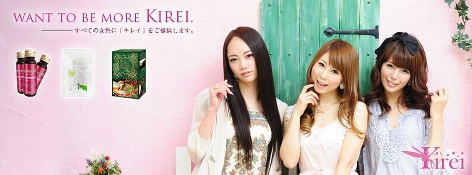 株式会社ディアーズのファンサイト「美容サプリメント通販 Kirei美容事務局」