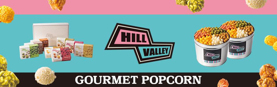日本ポップコーン株式会社(HillValley)のファンサイト「ヒルバレーファンサイト」