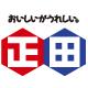 正田醤油のファンサイト