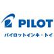 パイロットインキのファンサイト