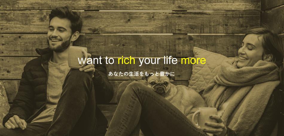 株式会社リッチモアのファンサイト「Rich More inc. - もっと豊かに -」