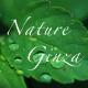 「女性の健康・美容に対するお悩みに Nature Ginza」の画像