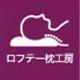 ロフテー株式会社のファンサイト