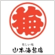 「山本海苔店ファンコミュニティ」の画像