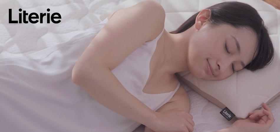 株式会社モーブルのファンサイト「眠りをデザインする「Literie リテリー」ファンサイト」