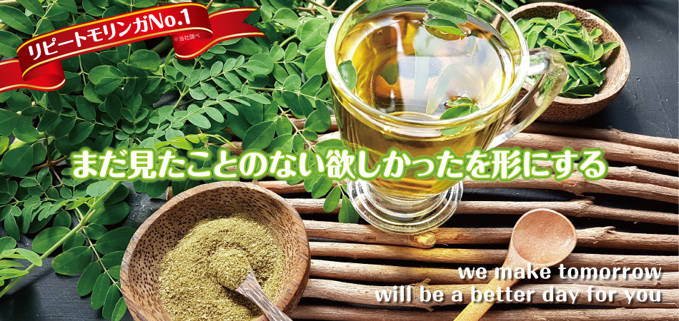 株式会社RILARCのファンサイト「良菜健美ファンサイト」