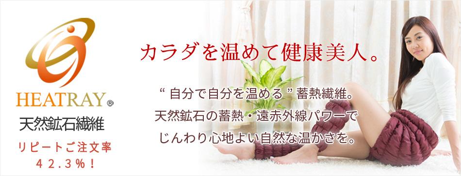 株式会社ユメロン黒川のヘッダー画像