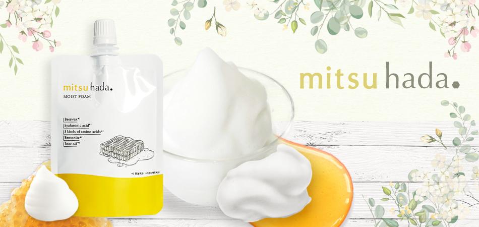 株式会社西麻布美肌ラボのファンサイト「ミツハダ公式ページ」