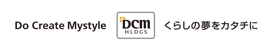 DCMホールディングス株式会社のファンサイト「DCMホールディングス」