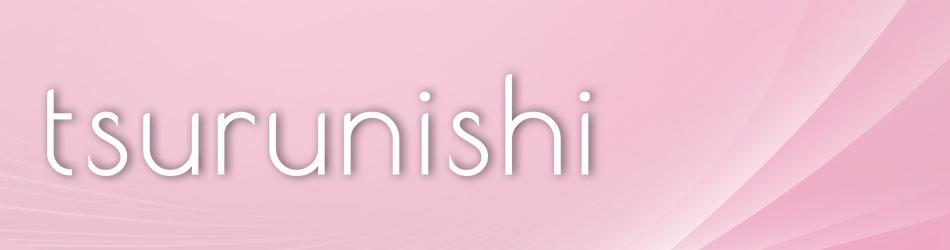 鶴西株式会社のファンサイト「鶴西オンラインショップ」