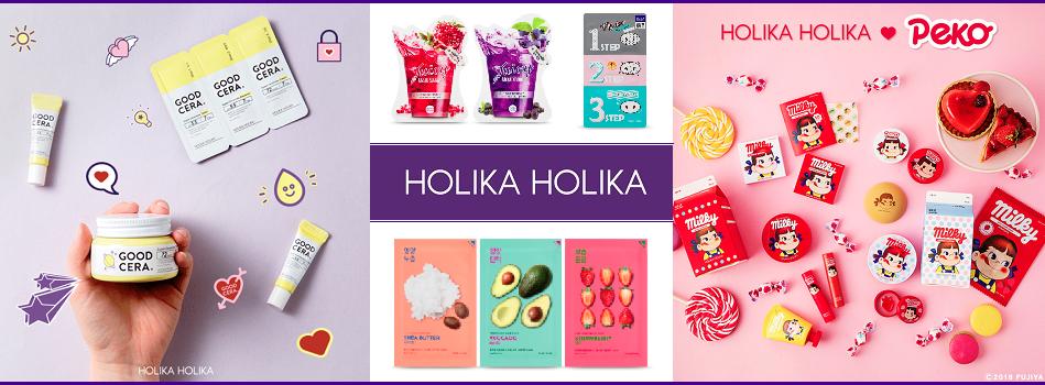 株式会社マックプランニングのファンサイト「可愛くて高機能なコスメブランド!HOLIKA HOLIKAファンサイト」