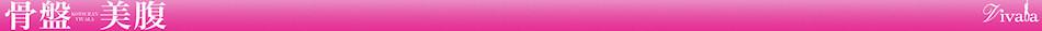 株式会社パレットSANのヘッダー画像