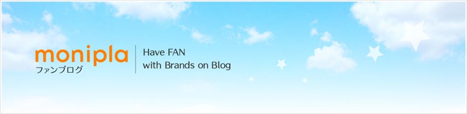 モニプラ運営事務局のファンサイト「モニプラサポーターサイト」