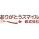 イベント「発売前モニター 新商品【黒酢青汁】」の画像