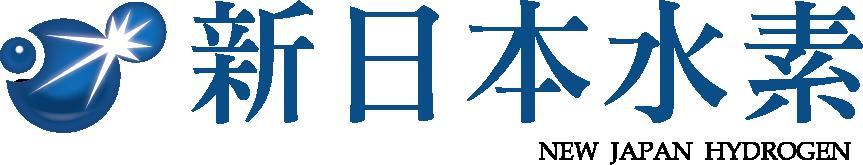 新日本水素株式会社のヘッダー画像