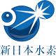 新日本水素株式会社