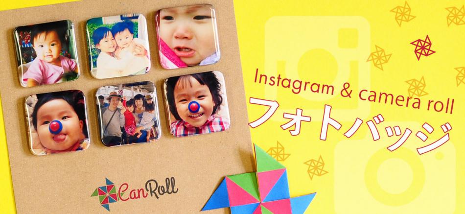 株式会社リアライズのファンサイト「CanRoll」