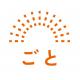 「長崎五島 ごと」の画像