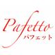 ゲルファンデーションのパフェットショップ☆ファンサイト☆/モニター・サンプル企画