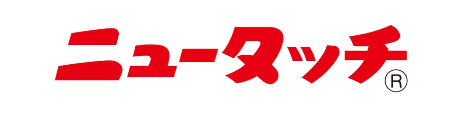 ヤマダイ株式会社のヘッダー画像