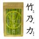 鹿児島県産孟宗竹100%使用の爽快サプリ 『竹乃力』 ファンサイト