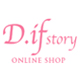 本物の宝石を配合した化粧品! ディフストーリー公式通販