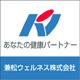 【免疫ミルク】【HMBサプリメント】の兼松ウェルネスファンサイト