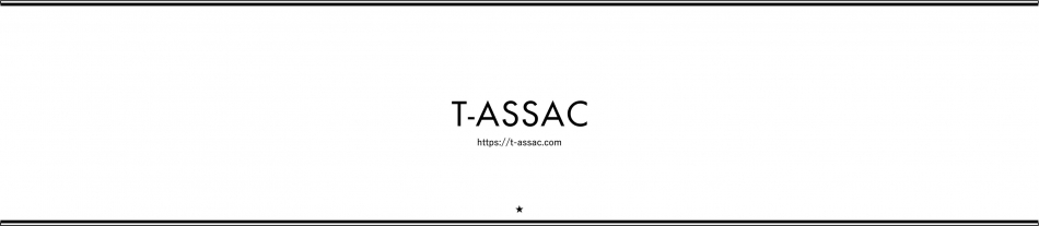 T-ASSACのファンサイト「T-ASSACのファンサイト」