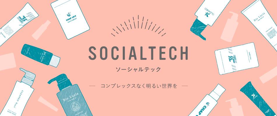 株式会社ソーシャルテックのファンサイト「CHAP UP公式ショップ」