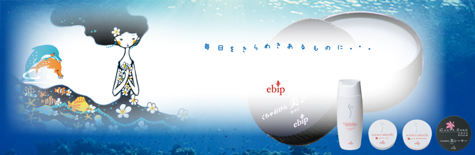 株式会社ebipのヘッダー画像
