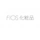 Flos化粧品クレンジング・ファンサイト