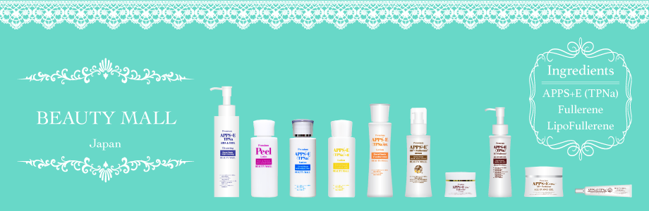 フラーレン化粧品 ビタミンC誘導体 BEAUTY MALLのファンサイト「フラーレン化粧品 ビタミンC誘導体高配合 BEAUTY MALL」