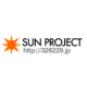 自然の恵みで美と健康をサポート!サン・プロジェクト ファンサイト