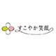 株式会社スマイル・ジャパン