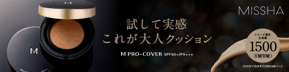 株式会社ミシャジャパンのヘッダー画像