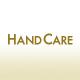HandCare:手荒れのない健康で美しい手をすべての人へ