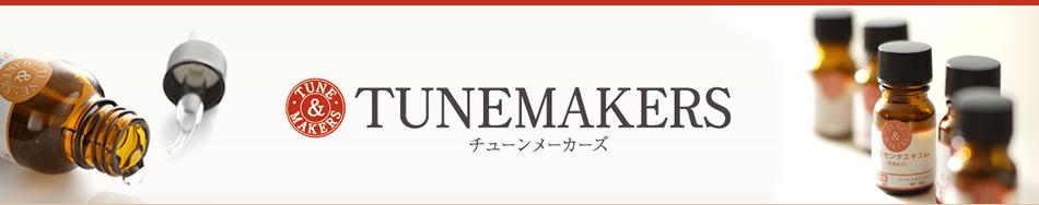レノア・ジャパン株式会社のファンサイト「チューンメーカーズ」