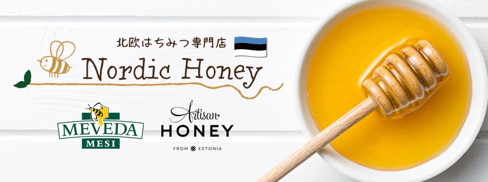 株式会社ラウダのファンサイト「北欧はちみつ専門店 Nordic Honey」