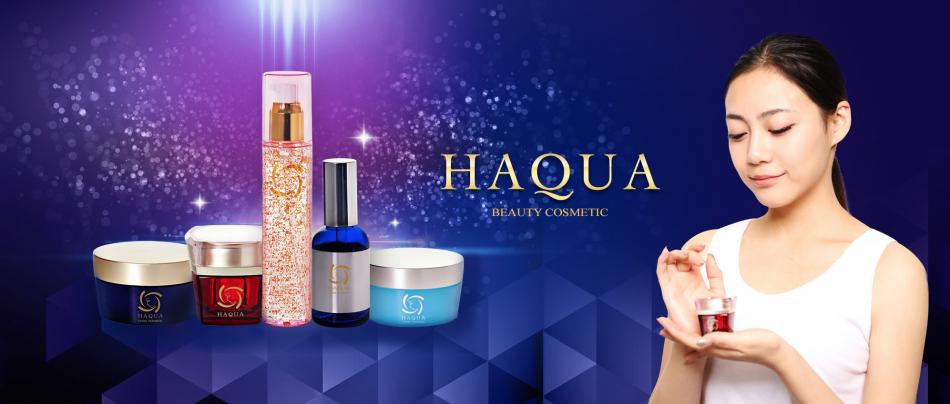 株式会社HAQUAのファンサイト「「あの女性いつもキレイね」みんなが羨ましがる肌へ!ラグジュアリーコスメHAQUA」