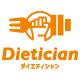 Dietician | 高タンパク・低糖質のボディメイク用宅配食サービス